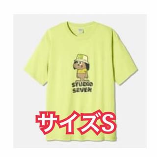 ジーユー(GU)の【GU】ビッグT STUDIO SEVEN (Tシャツ/カットソー(半袖/袖なし))