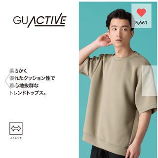 ジーユー(GU)のGU ダブルフェイスビッグプルオーバー(5分袖) ベージュM 新品(Tシャツ/カットソー(半袖/袖なし))