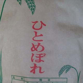 米(米/穀物)