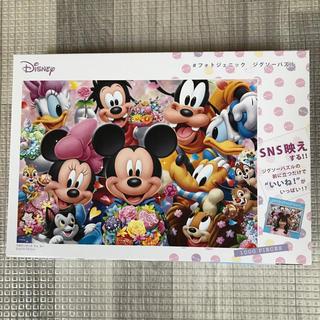Disney - ディズニー パズル 1000ピース