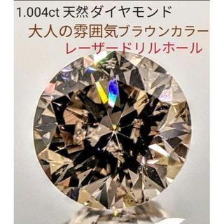 輝く王道カットの存在感…✨1.004ctダイヤモンド(リング(指輪))