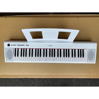 ヤマハ(ヤマハ)のヤマハ キーボード 電子ピアノ np12  2017年式(電子ピアノ)