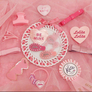 Katie - Katie triple heart clip