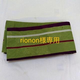 rionon様専用 2点お買い上げ分(浴衣帯)