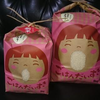 ✳️白米✳️富山県産1等米(検査済)コシヒカリ玄米20㎏を精米4.5㎏✖️4袋(米/穀物)