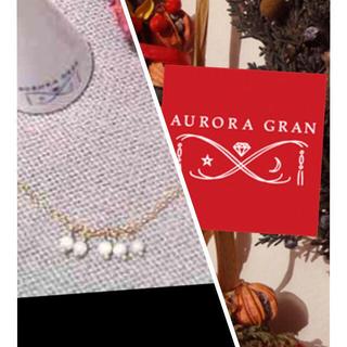 オーロラグラン(AURORA GRAN)の専用☆小粒華奢 パールネックレス(ネックレス)