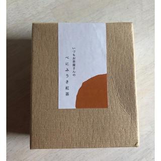 【いづもお茶屋さんのべにふうき紅茶】(茶)
