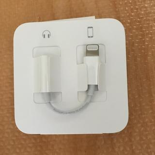 アイフォーン(iPhone)のiPhone 変換アダプタ(変圧器/アダプター)