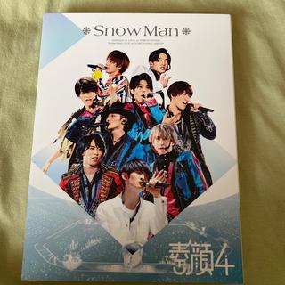 Snow Man 素顔4