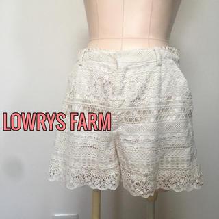 LOWRYS FARM♡レースキュロット