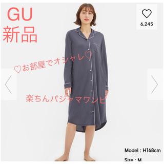 ジーユー(GU)のお家リラックス部屋着♡ジーユーGU新品カットソーパジャマワンピース グレー S(ルームウェア)