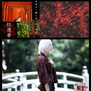 CIVARIZE 浴衣 Red(浴衣)