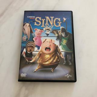 UNIVERSAL ENTERTAINMENT - DVD SING