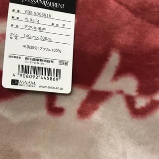 サンローラン(Saint Laurent)のサンローラン 毛布(毛布)