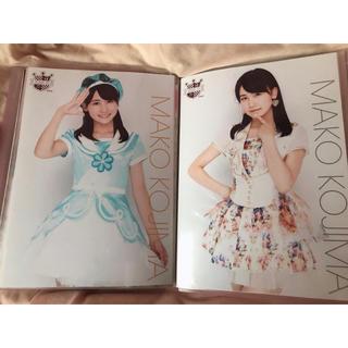 エーケービーフォーティーエイト(AKB48)のAKB48  小嶋真子  AKBカフェ限定 生写真 ポスター A4 まとめ売り(アイドルグッズ)