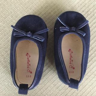 キャサリンコテージ(Catherine Cottage)の靴(フラットシューズ)