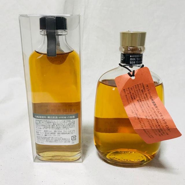 サントリー(サントリー)のサントリー シングルモルト ピュアモルト ウイスキー 山崎 白州蒸溜所  食品/飲料/酒の酒(ウイスキー)の商品写真