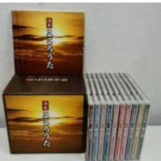 演歌 こころうた CD 10枚組(演歌)