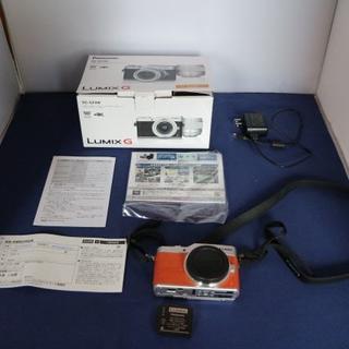 パナソニック(Panasonic)の試し撮りのみの使用 パナソニック LUMIX DC-GF9 ボディ(ミラーレス一眼)