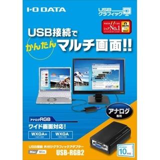 アイオーデータ(IODATA)の【IO・DATA / USB-RBG2】USB接続 外付けグラフィックアダプター(PC周辺機器)