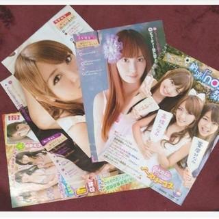 エーケービーフォーティーエイト(AKB48)のAKB48 ノースリーブス 切り抜き(アイドルグッズ)
