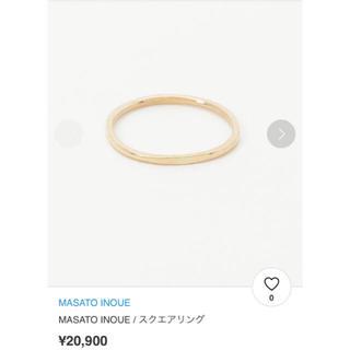 ビームス(BEAMS)の大幅値下げ masatoinoue   beams(リング(指輪))