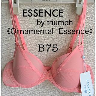 Triumph - 【新品タグ付】ESSENCE bytriumphブラB75(定価¥11,000)