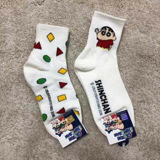 WEGO - しんちゃん 靴下