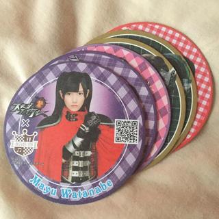 エーケービーフォーティーエイト(AKB48)の【即購入可】AKB48 カフェショップ限定 コースター まとめ売り 渡辺麻友(アイドルグッズ)