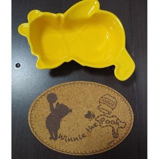 クマノプーサン(くまのプーさん)のくまのプーさん/グラタン皿/ドリア皿/食器/ディズニー(食器)