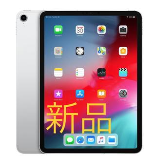 アイパッド(iPad)の新品 iPad Pro 11インチ 64GB 第1世代 silver(タブレット)