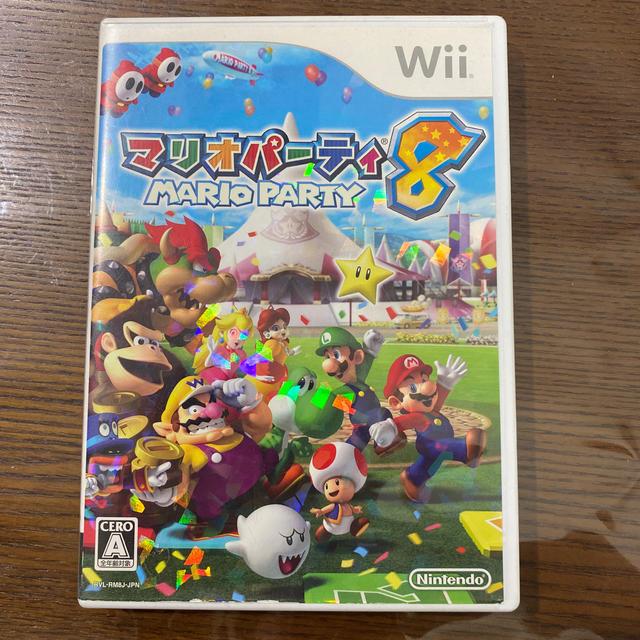 Wii(ウィー)のSawako様専用  マリオパーティ8 Wii エンタメ/ホビーのゲームソフト/ゲーム機本体(家庭用ゲームソフト)の商品写真