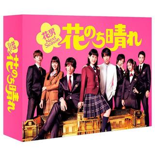 新品未開封「花のち晴れ~花男Next Season~ DVD-BOX〈6枚組〉」(TVドラマ)
