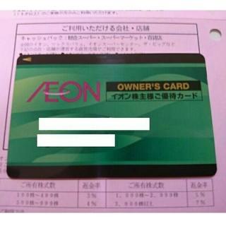 先着順 イオンシネマ大幅割引イオンオーナーズカード2021年2月末まで利用化!(洋画)