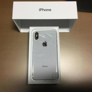 iPhone - iPhone X  10   本体 SIMフリー シルバー 5.8インチ