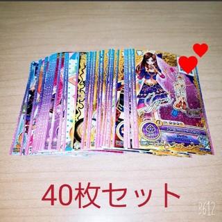 アイカツ(アイカツ!)のアイカツカードセット(カード)