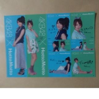 エーケービーフォーティーエイト(AKB48)のAKB48 シール(アイドルグッズ)