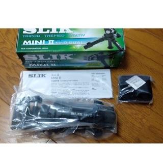 SLIK mini II 超小型・軽量のテーブル三脚 未使用新品(その他)