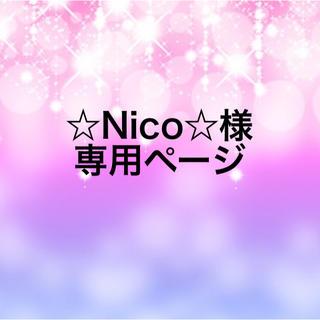アラシ(嵐)の青&紫 インナーM(アイドルグッズ)
