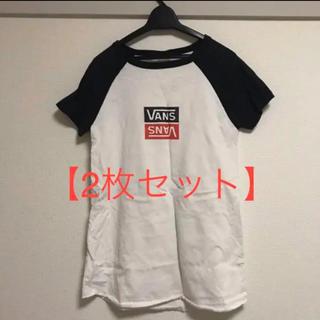 VANS - 【2枚セット】バンズ アディダス Tシャツ