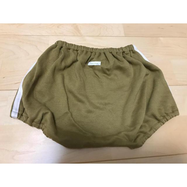 futafuta(フタフタ)のテータテート ラインブルマ キッズ/ベビー/マタニティのベビー服(~85cm)(パンツ)の商品写真
