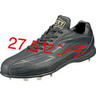 ZETT - 野球 スパイク