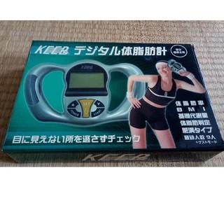 デジタル体脂肪計(体脂肪計)