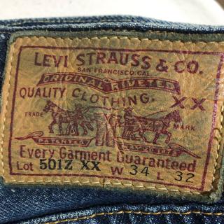 Levi's - LEVI'S 501Z XX LEVI'S VINTAGE CLOTHING