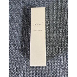 イミニ リペアセラム 50ml(オールインワン化粧品)