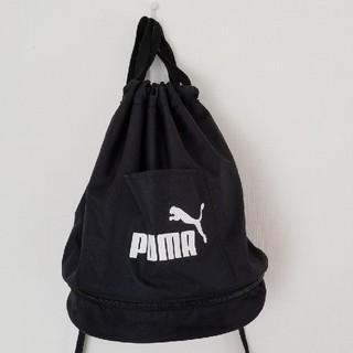 プーマ(PUMA)のPUMA 水着バッグ(レッスンバッグ)