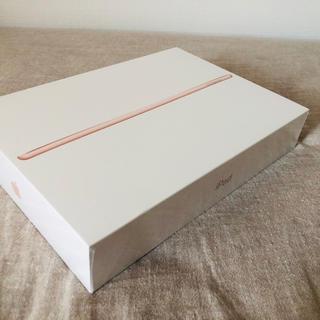 アイパッド(iPad)の◆新品未開封 iPad 10.2インチ 第7世代 MW792J(タブレット)