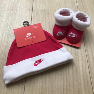 ナイキ(NIKE)の【新品未使用】NIKE ナイキ ベビー 帽子&靴下 セット(靴下/タイツ)