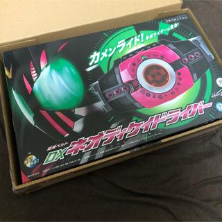 BANDAI - 仮面ライダー DX ネオディケイドライバー