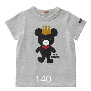DOUBLE.B - (新品)ミキハウスダブルビー日本製Tシャツ140サイズ